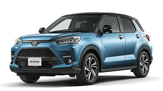 Tips Mendapatkan Promo Toyota Raize Agar Lebih Menguntungkan